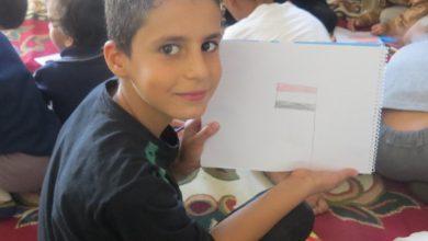 صورة كادر وحدة التدريب ينظم فعاليات متنوعة للاطفال الايتام ببغداد