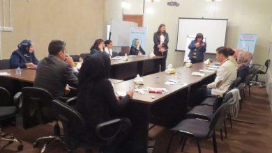 صورة إنعقاد الإجتماع الثاني حول القرار 1325 في مقر جمعية نساء بغداد