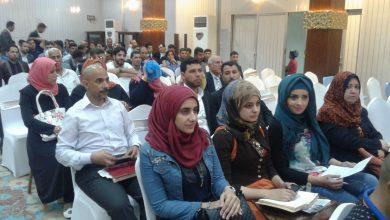 صورة جمعية نساء بغداد تشارك في ورشة عمل حول التعايش السلمي ببغداد