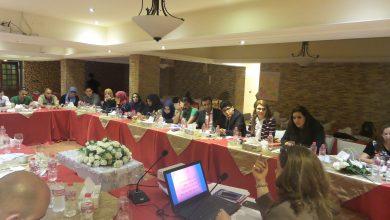 صورة جمعية نساء بغداد تشارك في الورشة التدريبية حول مهارات التواصل