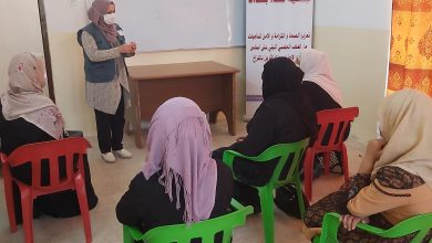 Photo of Awareness raising sessions for women and girls in Mosul