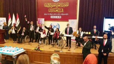 صورة مشاركة في احتفال يوم المرأة العالمي في مفوضية حقوق الانسان في بغداد
