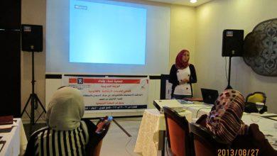 صورة جمعية نساء بغداد تنفذ ورشة تدريبية لمقدمي الخدمات الارشادية والقانونية ( الباحثات الاجتماعيات…