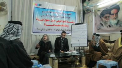 صورة جمعية نساء بغداد تنفذ مشروع رفع الوعي حول حقوق المراة