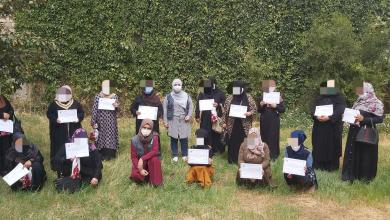 صورة جمعية نساء بغداد تقدم ثلاث دورات تدريبية في الموصل