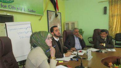 صورة جمعية نساء بغداد تنفذ مشروع رفع الوعي حول حقوق المراة بالتعاون مع المجلس البلدي