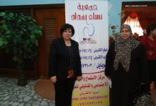 Photo of Social Protection for widows Forum
