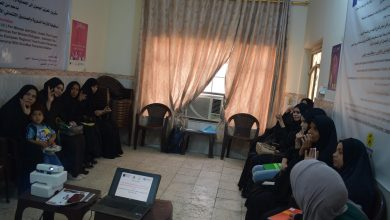 Photo of Awareness Session for Women about GBV and the reproductive health