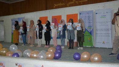 صورة حملة الـ 16 يوم لمناهضة العنف المبني على النوع الاجتماعي