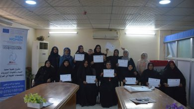 Photo of Training workshop on the Management And Establishment Of Small Enterprises