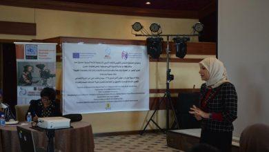 صورة ورشة توعية حول قرار مجلس الامن الدولي 1325, سيداو والعنف المبني على النوع الاجتماعي