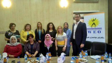 """صورة """"اجتماع مع ممثلي البنك الدولي العالمي في العراق و اقليم كردستان"""""""