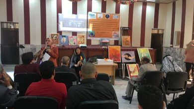 Photo of 16 Days of Activism Against GBV Fair in  Basrah