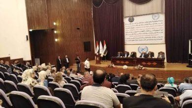 صورة حضور ندوة المفوضية العليا لحقوق الانسان