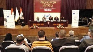 صورة جمعية نساء بغداد تشارك في الجلسة الجدلية التي أقامتها جمعية الامل العراقية ضمن مشروع النماء بالتنسيق مع…