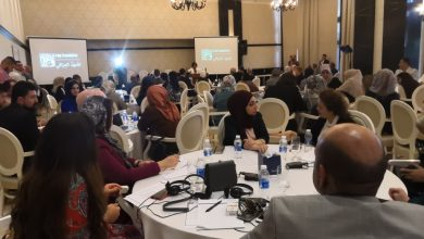 صورة مؤتمر مشروع (نساء ضد العنف والتطرف – نساء من اجل السلام)