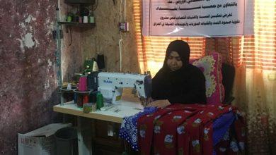 صورة شمول 12 امرأة وفتاة في برنامج منح المشاريع الصغيرة