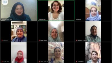 Photo of The first online meeting for coexistence and exchange of experiences with Mrs.Khanim Latif