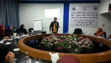 صورة ورشة تدريبية حول حقوق الاقليات في العراق