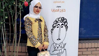 صورة مشاركة في افتتاح المعرض الشخصي للفنان علي المندلاوي