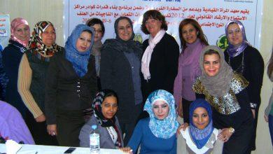 صورة تدريب كوادر مراكز الاستماع والارشاد الاجتماعي و القانوني في اربيل