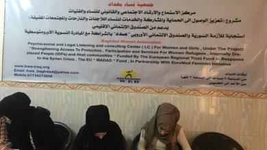صورة ورشة توعية للنساء – مركز الاستماع والارشاد في حي النصر