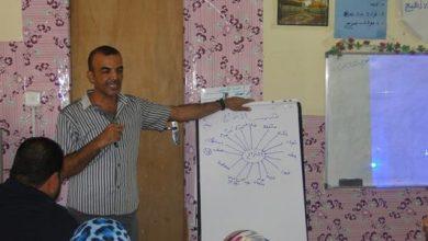 صورة الورشة التدريبية حول موضوع (( إدارة وحل النزاع ))