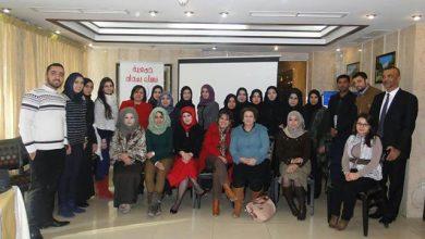 صورة BWA annual Meeting