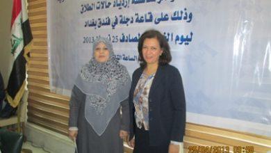 صورة مؤتمر وزارة الدولة لشؤون المرأة حول ظاهرة زيادة نسبة الطلاق في العراق