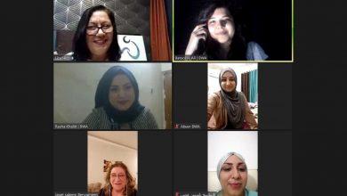صورة اجتماع مسار نساء صانعات السلام أحد مسارات منتدى السلام في نينوى