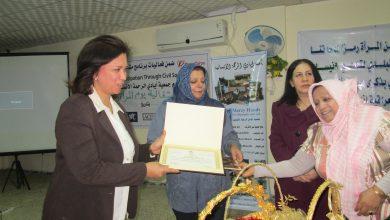 صورة تكريم رئيسة جمعية نساء بغداد بالذكرى السنوية لعيد المرأة