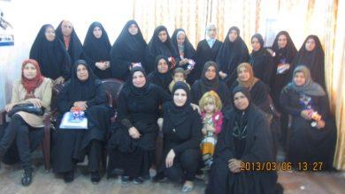 صورة بمناسبة يوم المرأة العالمي جمعية نساء بغداد تكرم 20 امرأة متميزة ممن شاركن سابقا في ورش المراة المتمكنه